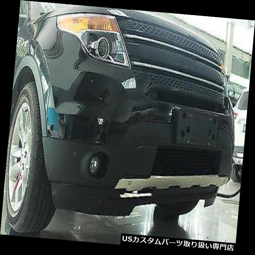 リアバンパー プロテクター 2ピース自動フロントリアバンパースキッドプロテクターガードプレートフォードエクスプローラー2011-15 2pcs auto Front Rear Bumper Skid Protector Guard Plate For Ford Explorer 2011-15
