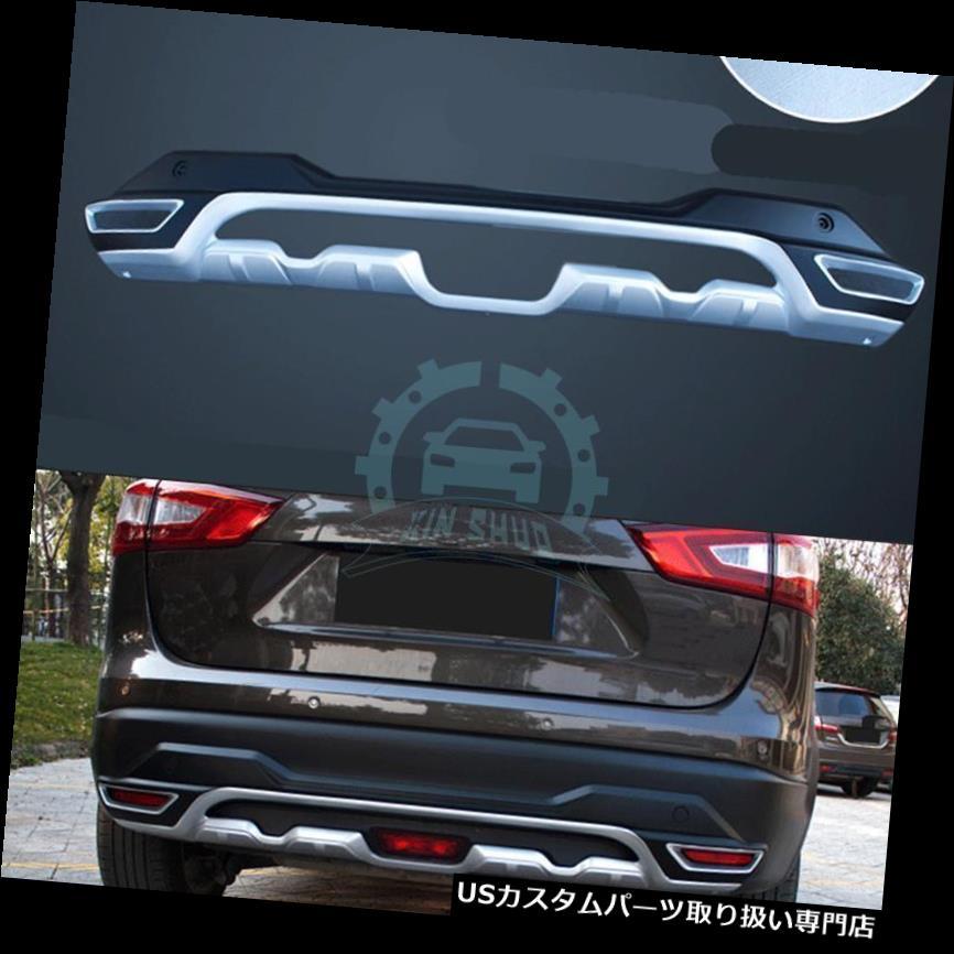 リアバンパー プロテクター 1 *車の部品日産キャシュカイ2016-17リアバンパースキッドプロテクターガードプレート 1*Car Part For Nissan Qashqai 2016-17 Rear Bumper Skid Protector Guard Plate