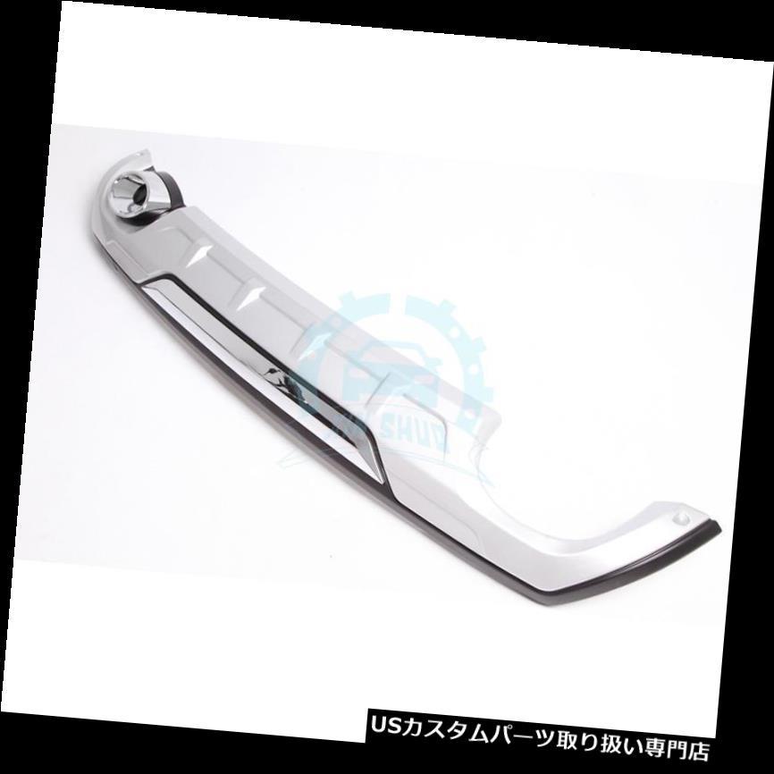 リアバンパー プロテクター 1ピース自動リアバンパースキッドプロテクターガードプレートフレームフィット用KIA KX5 1pc Auto Rear Bumper Skid Protector Guard Plate Frame Fit For KIA KX5