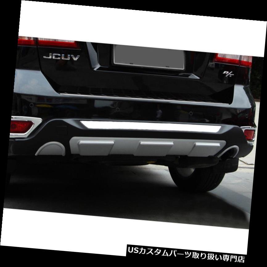 リアバンパー プロテクター 2011-2014ダッジジャーニーのGLFリアロアバンパーカバープロテクターガードプレート GLF Rear Lower Bumper Cover Protector Guard Plates For 2011-2014 Dodge Journey