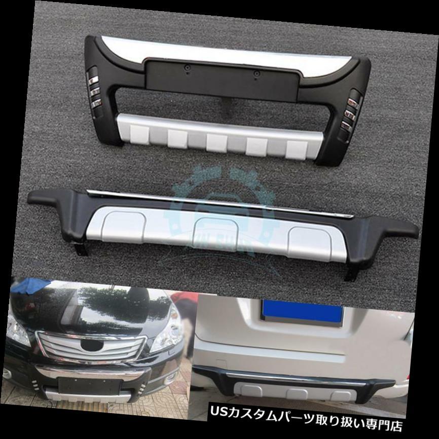 リアバンパー プロテクター スバルアウトバック用リア&フロントバンパーディフューザープロテクターボードガードトリム2009-12 Rear&Front Bumper Diffuser Protector Board Guard Trim For Subaru Outback 2009-12