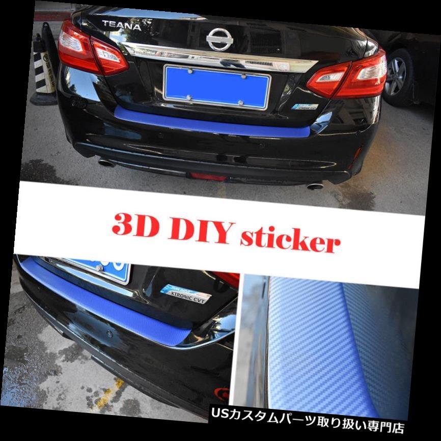 リアバンパー プロテクター カーボンファイバーカーリアバンパー耐摩耗性スクラッチ保護ステッカーデカール3D carbon fiber car rear bumper wear-resistant scratch protection sticker decal 3D