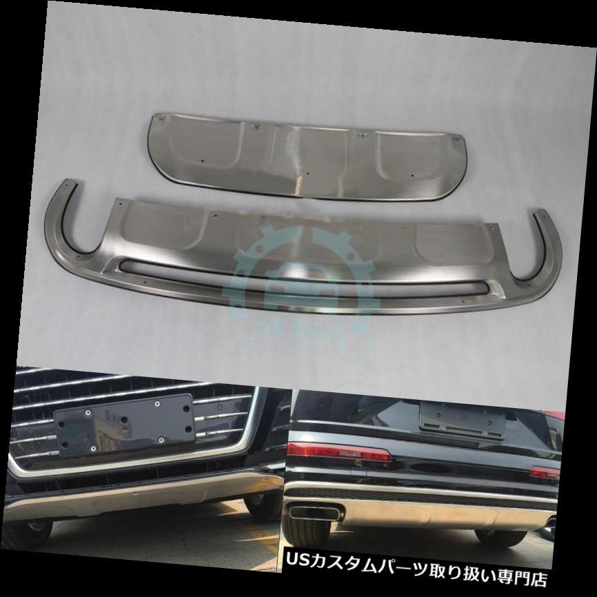 日本製 リアバンパー プロテクター ステンレススチールフロント&アンプ アウディQ7用リアバンパースキッドプロテクターガードプレート Stainless Stainless steel Protector Front & Audi Rear Bumper Skid Protector Guard Plate For Audi Q7, O.L.D. オーエルディー:ff6f5ee6 --- sitemaps.auto-ak-47.pl