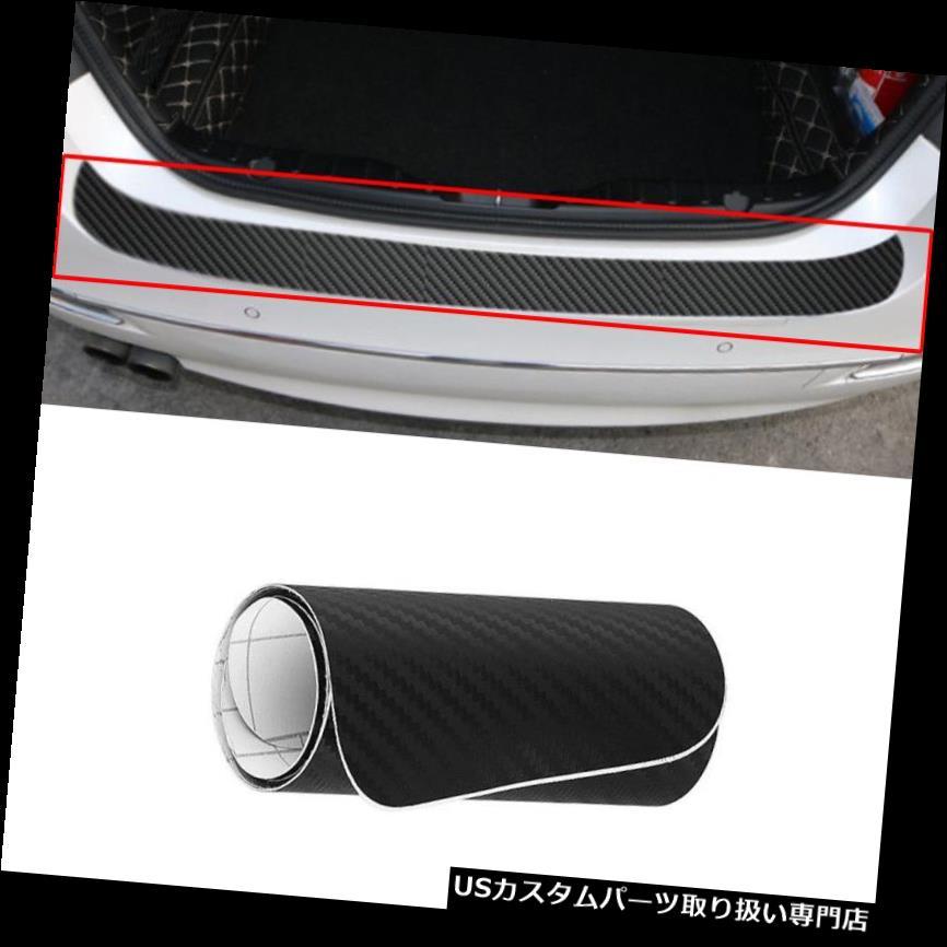 リアバンパー プロテクター 自己接着車のフロント/リアバンパープロテクターコーナーガードスクラッチステッカーPVC Self-Adhesive Car Front/Rear Bumper Protector Corner Guard Scratch Sticker PVC
