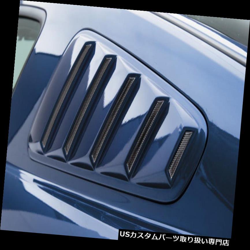 ウィンドウルーバー フォードマスタング05-09 3Dカーボンウィンドウルーバー未塗装 Ford Mustang 05-09 3D Carbon Window Louvers Unpainted