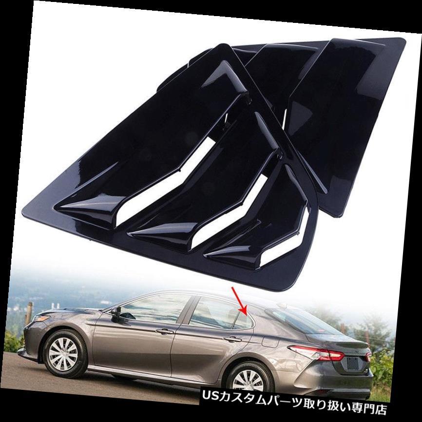 ウィンドウルーバー トヨタカムリ2018グロスブラック用2xサイドベントウィンドウスクープルーバーカバートリム 2x Side Vent Window Scoop Louver Cover Trim For Toyota Camry 2018 Gloss Black
