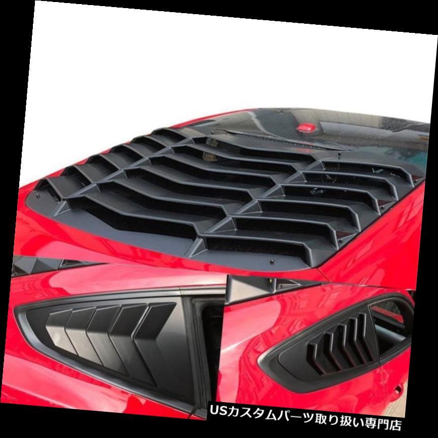 ウィンドウルーバー 黒いABS後部+側面の窓のルーバーはフォードマスタング2015-2019のための日曜日の陰の出口を置きました Black ABS Rear+Side Window Louvers Set Sun Shade Vent For Ford Mustang 2015-2019