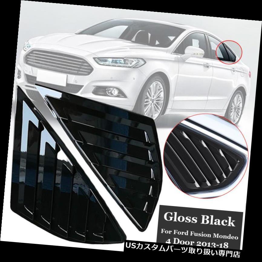 ウィンドウルーバー フォードフュージョンモンデオ4Dの装飾の付属品のためのルーバーの後部窓の側面の出口カバー Louvers Rear Window Side Vent Cover For Ford Fusion Mondeo 4D Decor Accessories