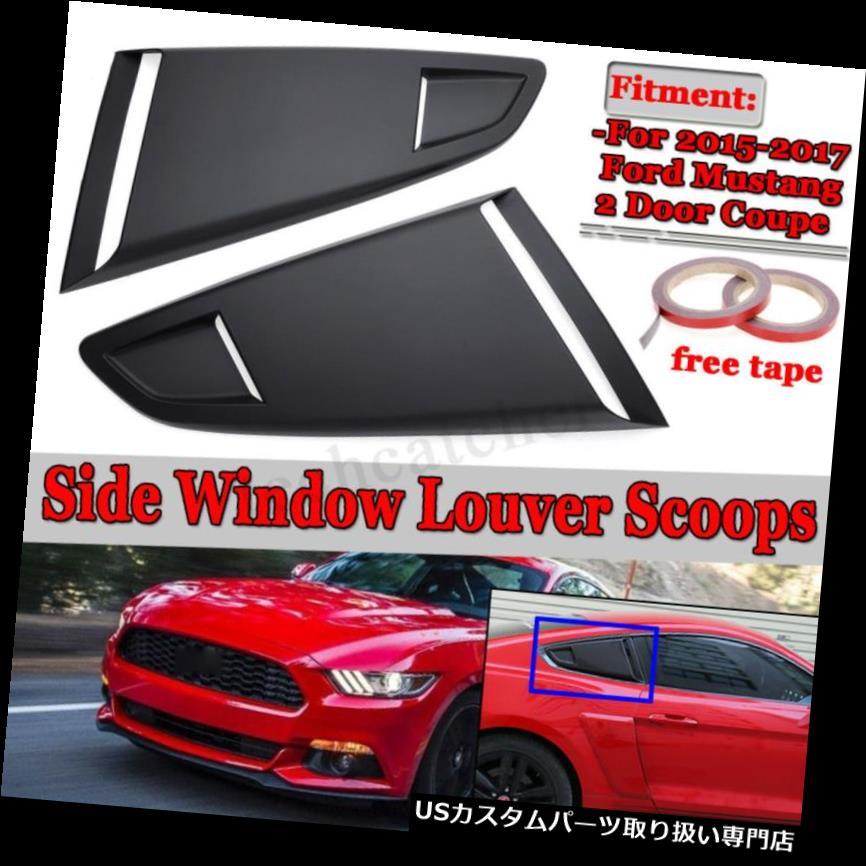 ウィンドウルーバー フォードマスタング15-18用塗装されていないブラックサイドベントウィンドウスクープルーバーカバートリム Unpainted Black Side Vent Window Scoop Louver Cover Trim For Ford Mustang 15-18