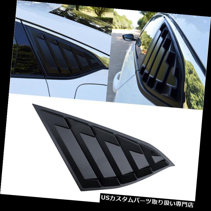 ウィンドウルーバー ホンダアコード2018マットブラックG2U2用リアクォーターウィンドウルーバーサンシェードカバー Rear Quarter Window Louver Sun Shade Cover For Honda Accord 2018 Matt Black G2U2