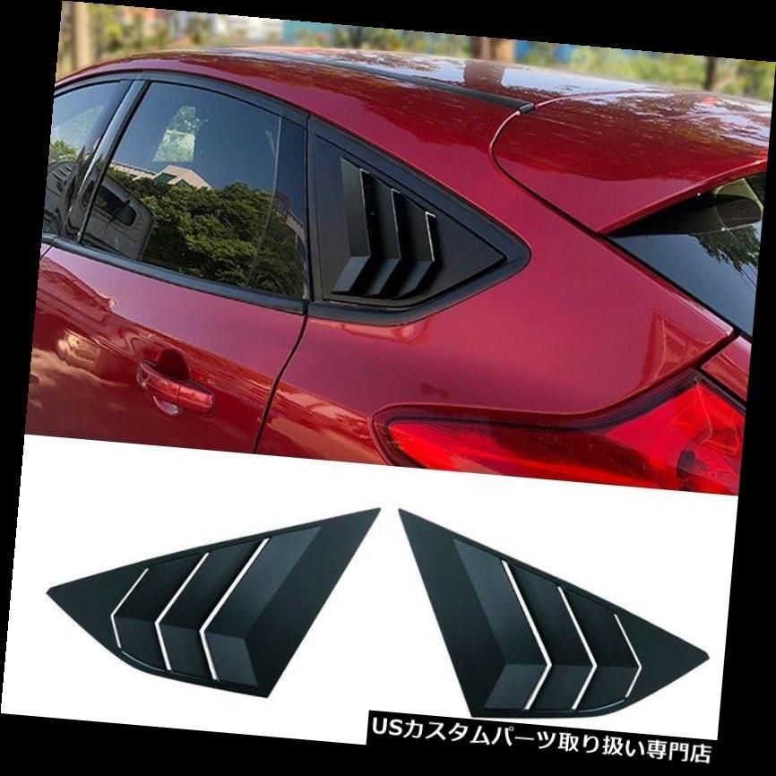 ウィンドウルーバー リアサイドクォーターパネルウィンドウルーバーベントトリムフィットフォードフォーカスハッチバック4D用 Rear Side Quarter Panel Window Louvers Vent trim Fit for Ford Focus Hatchback 4D