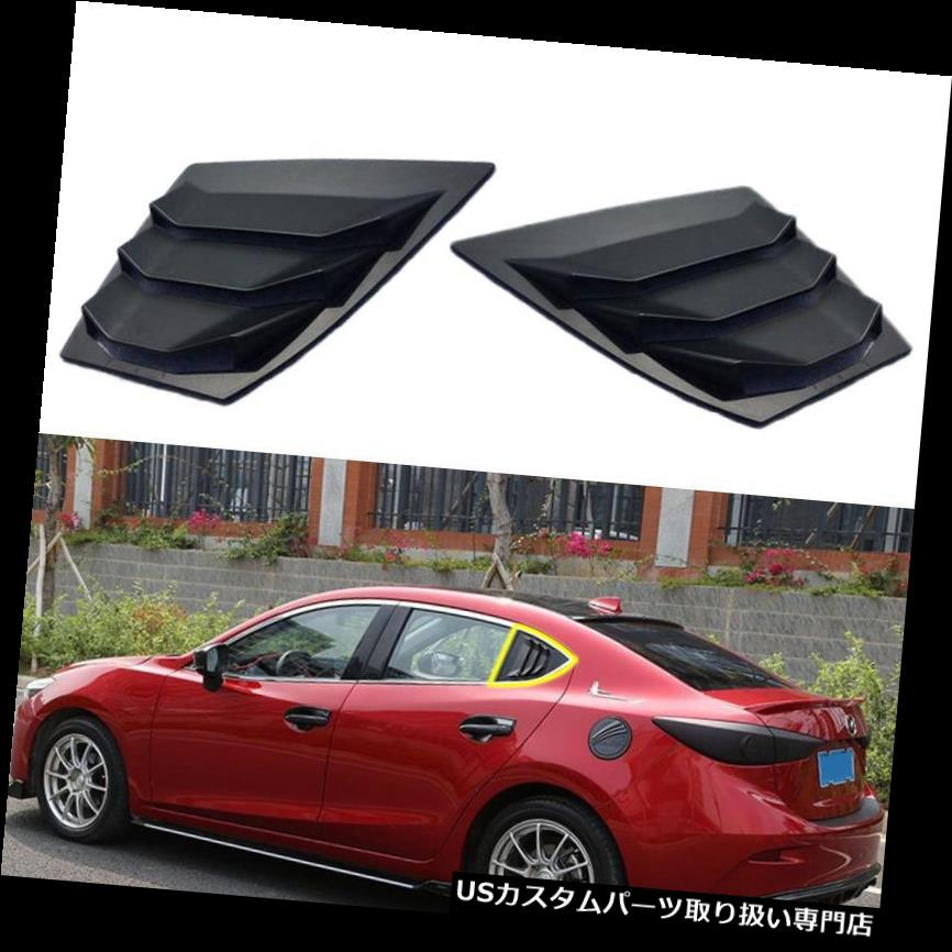 Fits 2011-2014 Hyundai Sonata 4 Door Sedan Rear Right Door Glass NEW