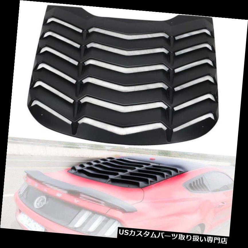 ウィンドウルーバー フォードファーストバックマスタングV6 GT用塗装リアウィンドウルーバースクープカバーフードベント Painted Rear Window Louver Scoop Cover Hood Vent For Ford Fastback Mustang V6 GT