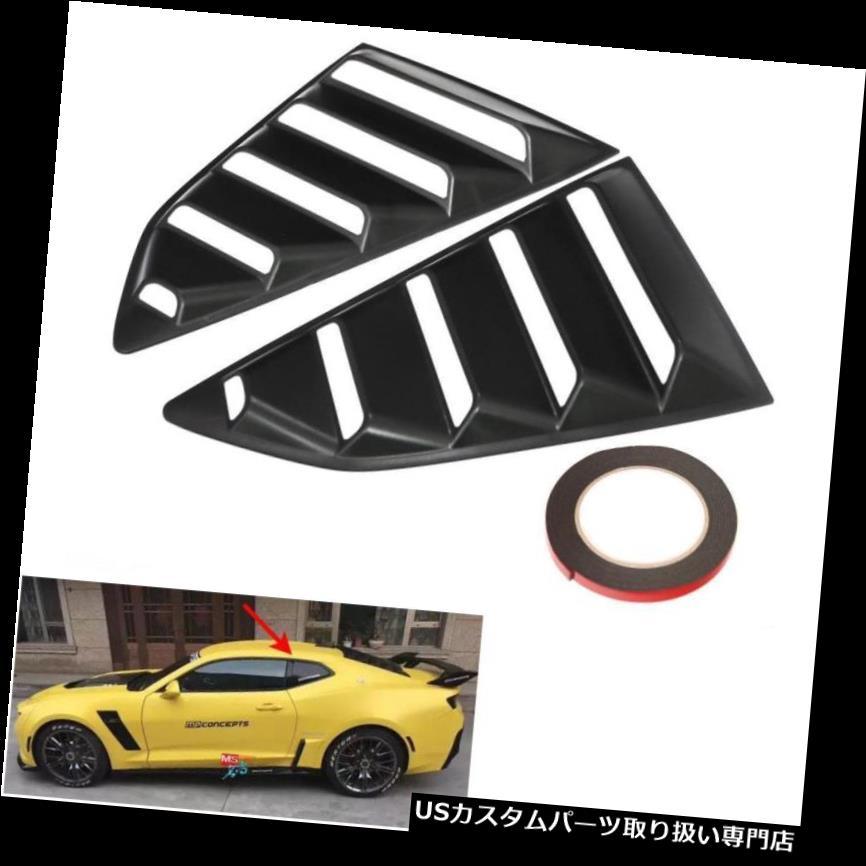 Quarter-Max SBC Motor Plate