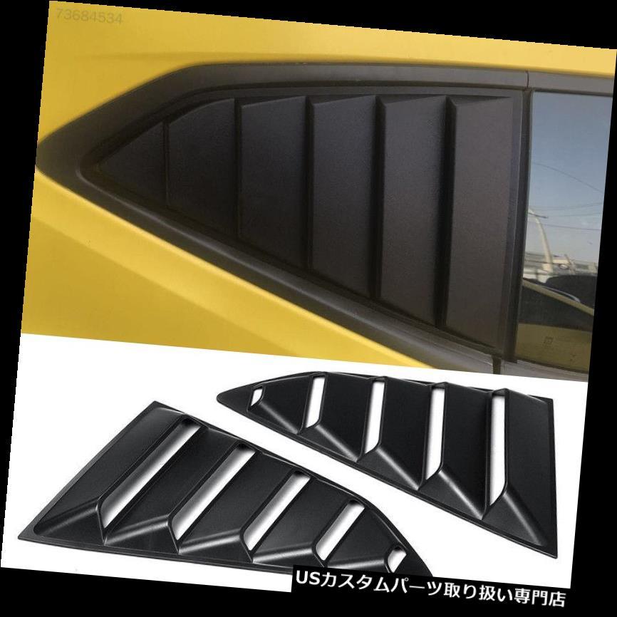 ウィンドウルーバー シボレーカマロ車用F40D 1/4クォーターリアサイドウィンドウベントルーバーカバー F40D 1/4 Quarter Rear Side Window Vents Louver Cover for Chevy Camaro Vehicle