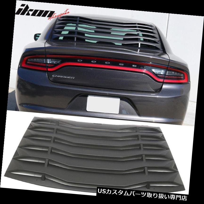 ウィンドウルーバー 11-18の充電器のIkon様式の後部窓のルーバーカバーの出口の未塗装の黒のABSに合います Fits 11-18 Charger Ikon Style Rear Window Louver Cover Vent Unpainted Black ABS