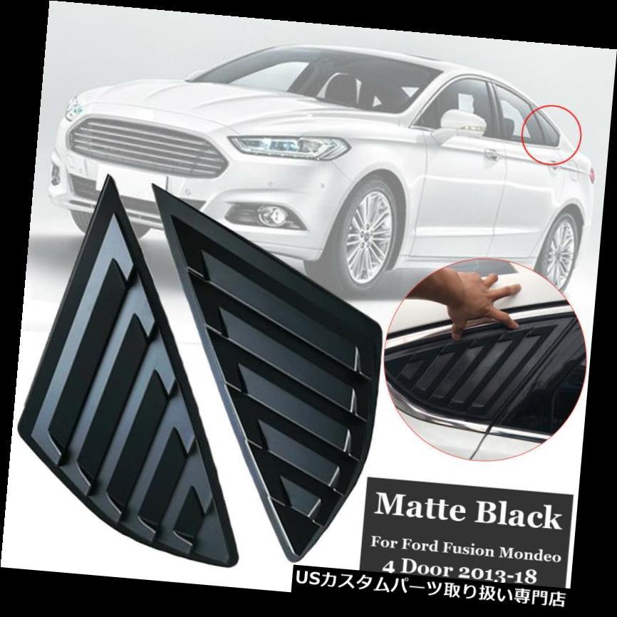ウィンドウルーバー フォードフュージョンMondeo 4ドア用マットブラックリアクオーターウィンドウサイドルーバーカバー MATTE Black Rear Quarter Window Side Louvers Cover For Ford Fusion Mondeo 4 Door