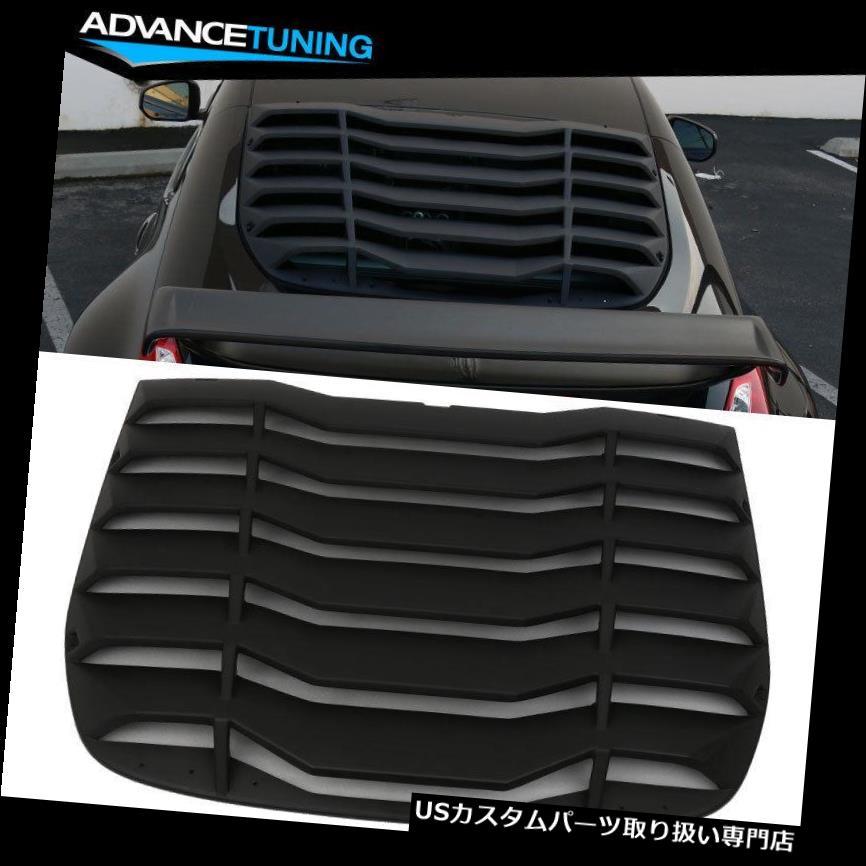 ウィンドウルーバー 09-19日産370Z IKONリアウィンドウルーバーカバーABSにフィット Fits 09-19 Nissan 370Z IKON Rear Window Louver Cover ABS