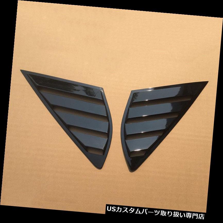 ウィンドウルーバー 2本の自動後部クォーターパネルウィンドウサイドルーバーベントアクセサリー用フォードフュージョン 2pcs Auto Rear Quarter Panel Window Side Louvers Vent Accessory For Ford Fusion