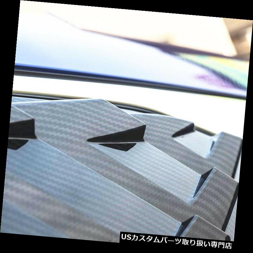 ウィンドウルーバー ホンダアコード2018用リアウィンドウルーバーサンシェードカバーカーボンファイバーL6T8用 For Honda Accord 2018 Rear Window Louver Sun Shade Cover Carbon Fiber L6T8