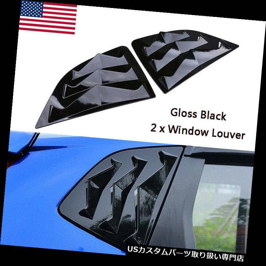 ウィンドウルーバー グロスブラックサイドベントウィンドウルーバーカバーホンダフィットハッチバック14-2018用 Gloss Black Side Vent Window Louver Covers Trim for Honda Fit Hatchback 14-2018