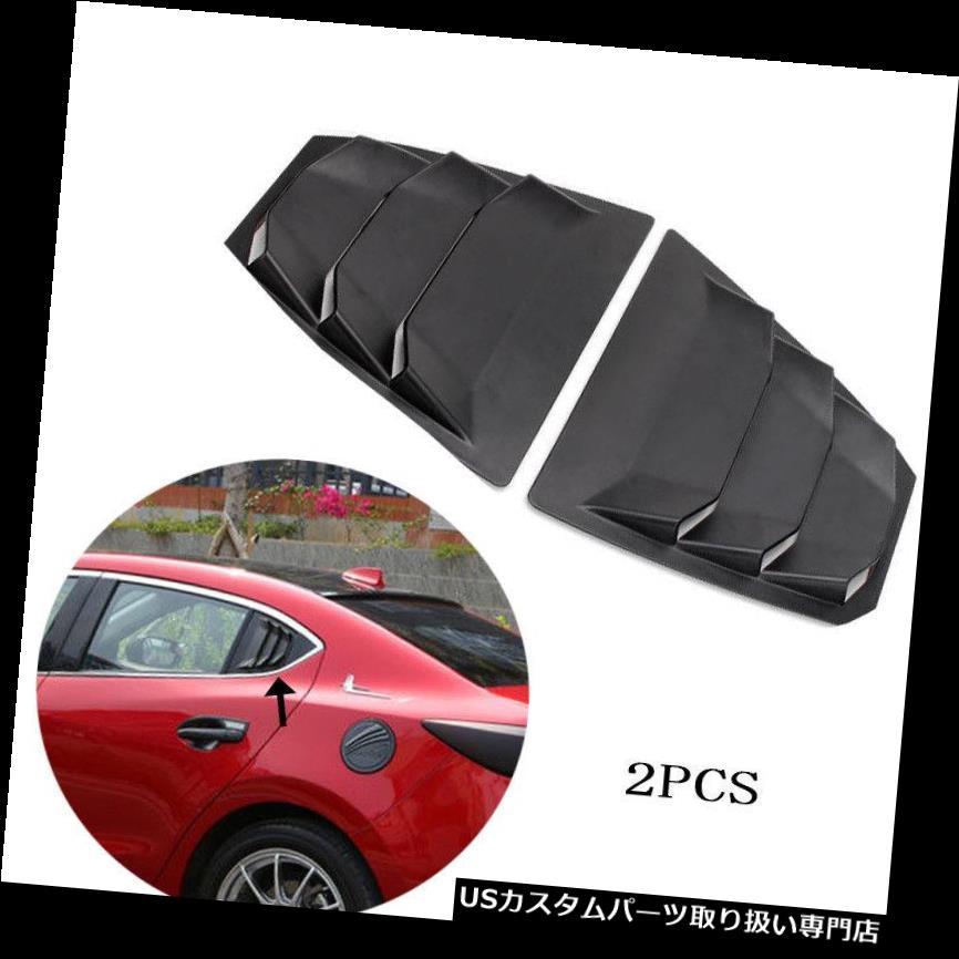 ウィンドウルーバー Mazda 3 AXELA 2014-17ブラックリアクォーターパネルウィンドウサイドルーバーベント用フィット Fit for Mazda 3 AXELA 2014-17 Black Rear Quarter Panel Window Side Louvers Vent