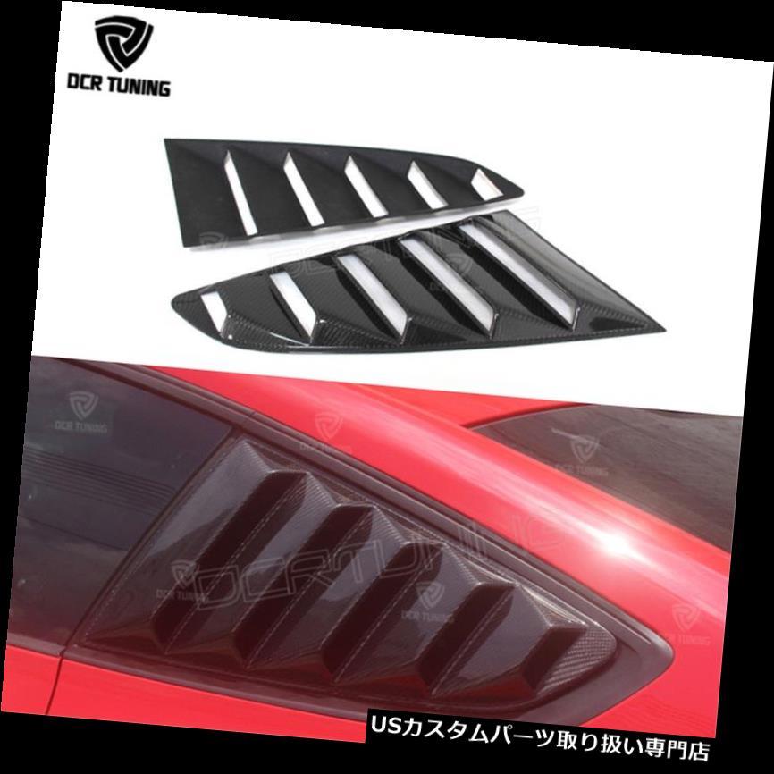 ウィンドウルーバー 2014 +フォードマスタングカーボンファイバーリアウィンドウルーバートリムカバーGT350Rスタイル用 2014 + For Ford Mustang Carbon Fiber Rear Window Louvers Trim Cover GT350R Style