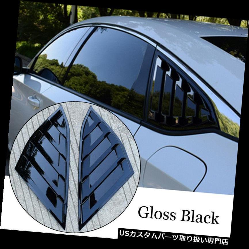 ウィンドウルーバー ホンダアコード2018の装飾のトリム実用的なアクセサリーのための車の窓側のルーバー Car Window Side Louvers For Honda Accord 2018 Decor Trim Practical Accessories