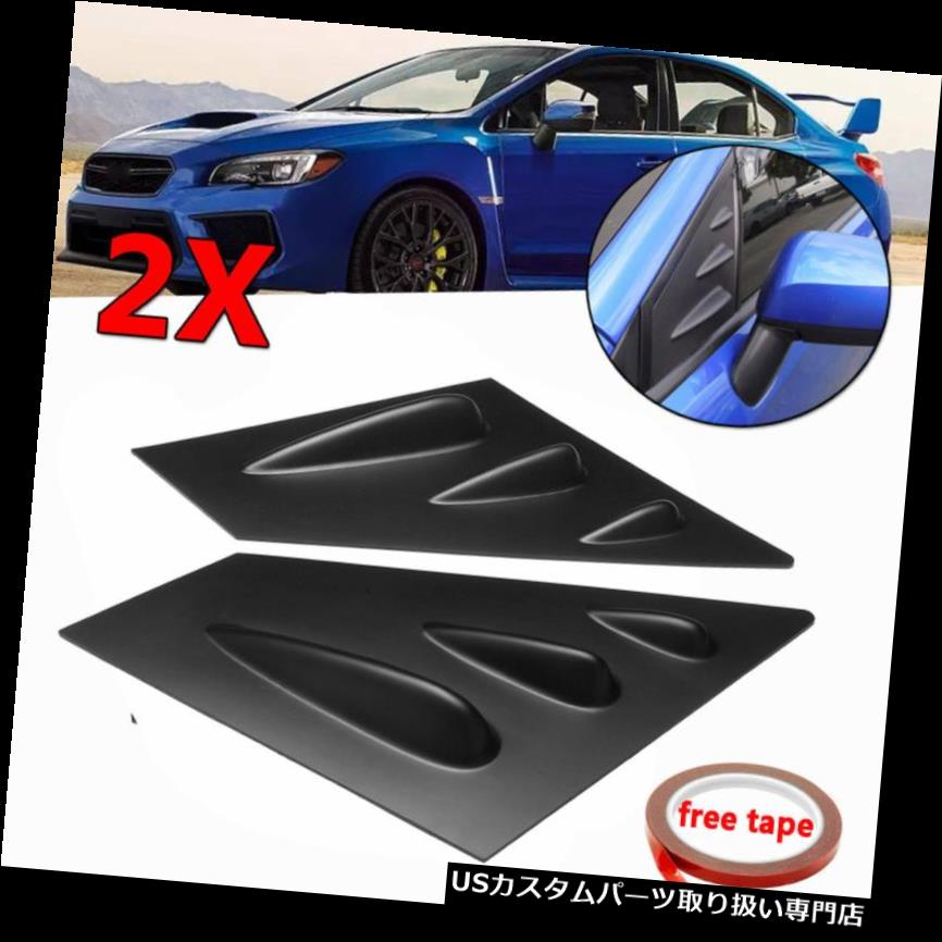 2x Carbon Fiber Front Bumper Side Vents ABS Fit for Subaru Impreza GRB WRX Sti