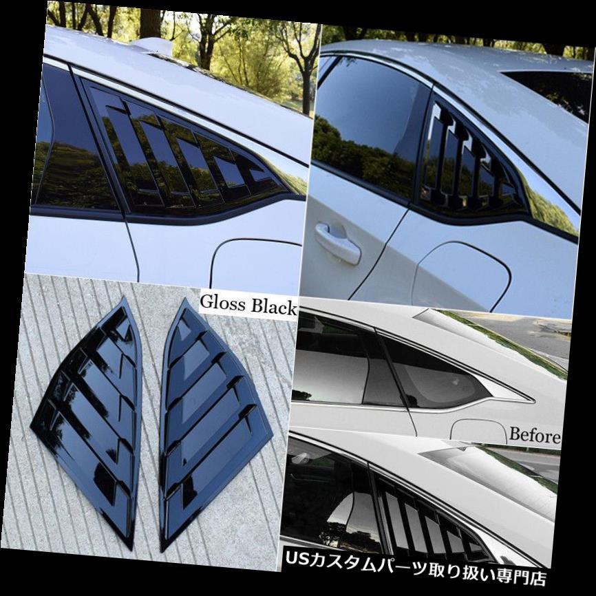 ウィンドウルーバー ホンダアコード2018のための光沢のある黒い後部クォーターパネルウィンドウサイドルーバー装飾 Glossy Black Rear Quarter Panel Window Side Louvers Decor For Honda Accord 2018
