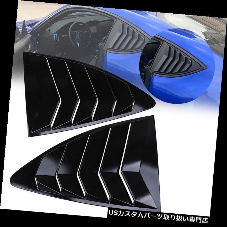 ウィンドウルーバー 光沢のあるスバルBRZのための光沢のある黒い四分の一パネルの窓の側面のルーバーの出口カバー Glossy Black Quarter Panel Window Side Louver Vent Cover For Glossy Subaru BRZ