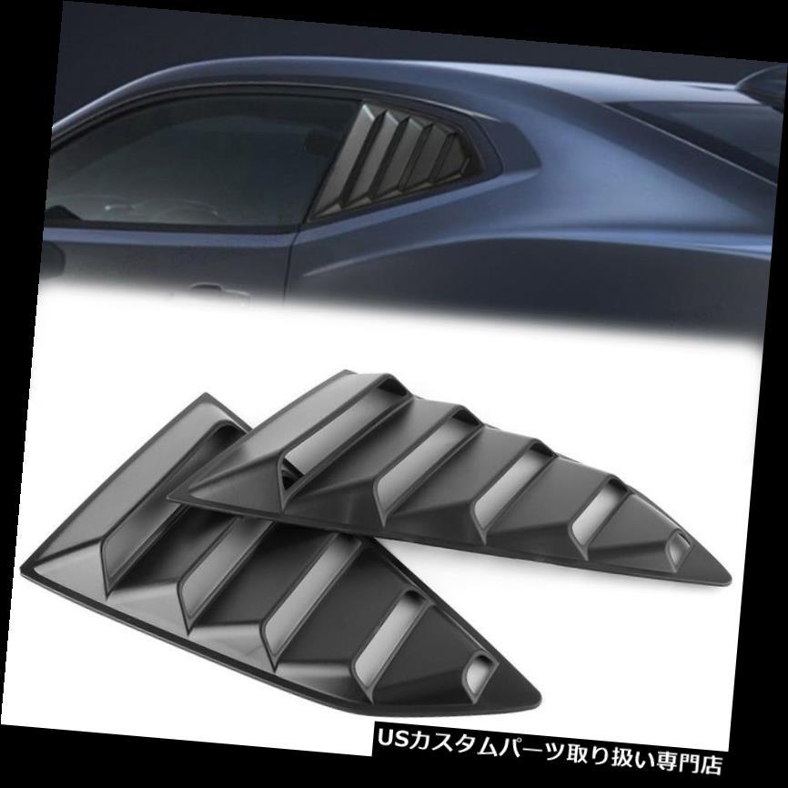 ウィンドウルーバー リアサイドウィンドウルーバーエアベントカバートリムフィットシボレーカマロ16-18ブラック Rear Side Window Louver Air Vent Cover Trim Replace Fit Chevy Camaro 16-18 Black