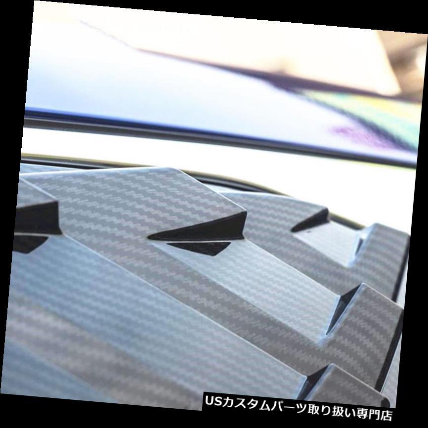 ウィンドウルーバー ホンダアコード2018 R5B2用カーボンファイバーリアウィンドウルーバーサンシェードカバー Carbon Fiber Rear Window Louver Sun Shade Cover for Honda Accord 2018 R5B2