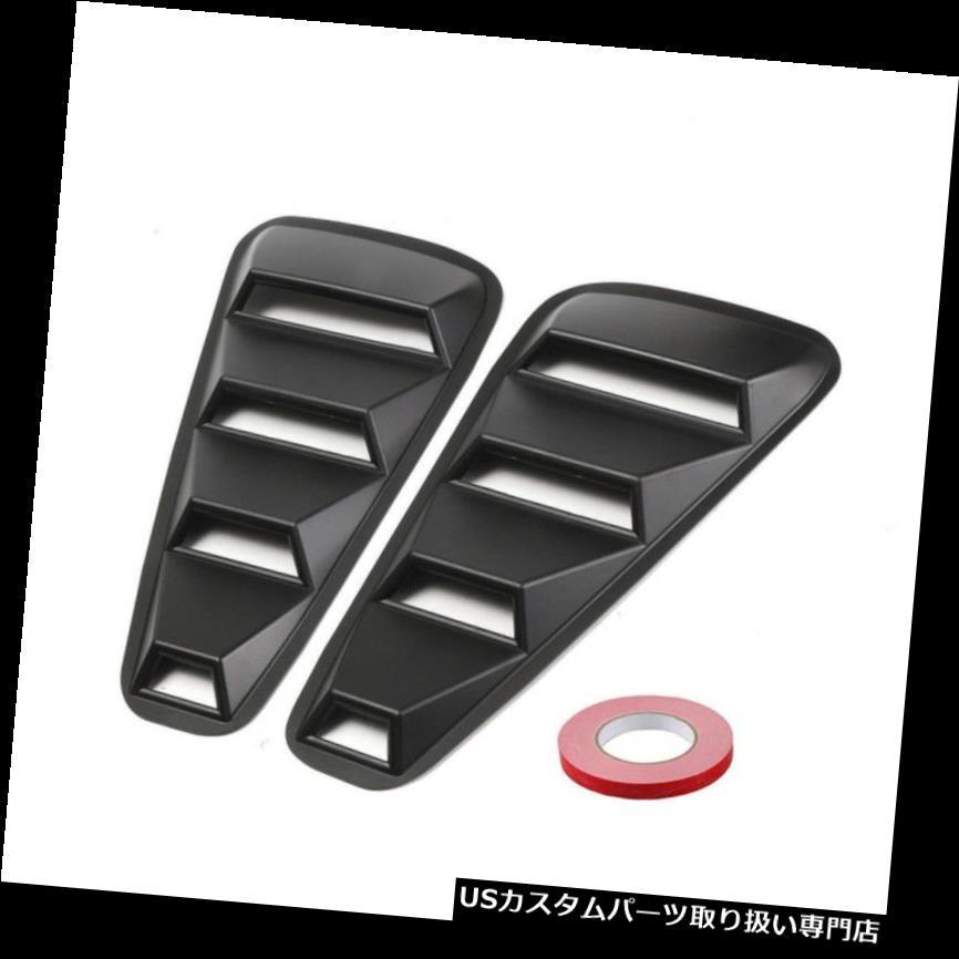 ウィンドウルーバー 2005年から2014年のマスタングのための1ペア車レトロブラック1/4サイドベントウィンドウルーバーベント 1 Pair Car Retro Black 1/4 Side Vent Window Louvers Vent For 2005-2014 Mustang