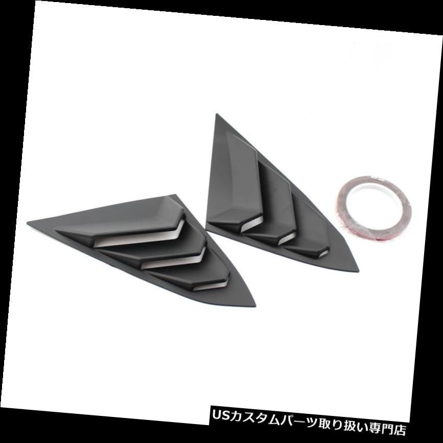 Lebra 2 piece Front End Cover Black Car Mask Bra Fits CHRYSLER,SEBRING,,not coupe,2004 thru 2006
