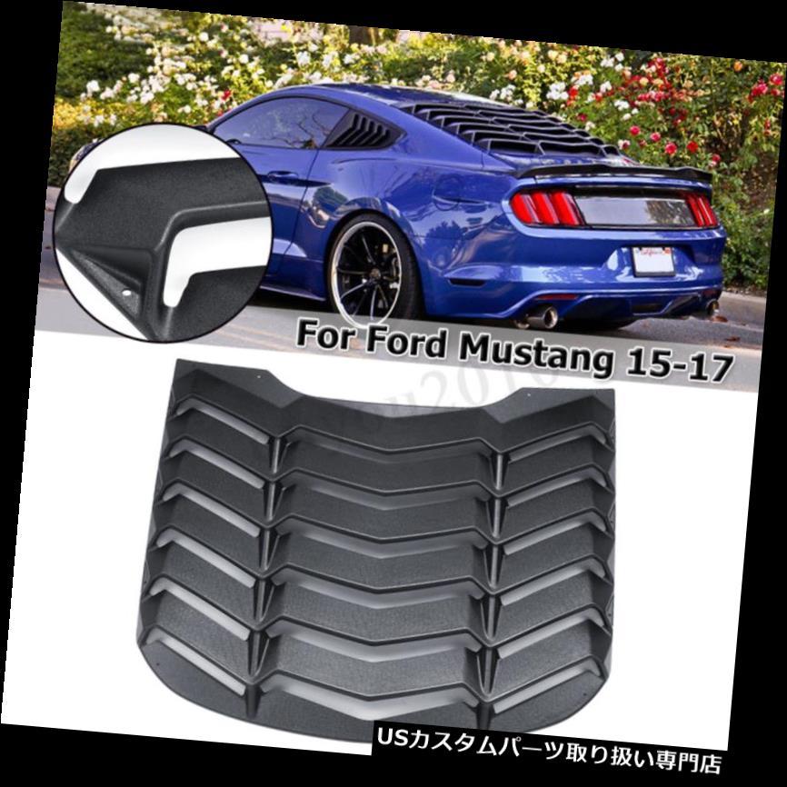 ウィンドウルーバー フォードマスタング2015-17のための4Dブラックリアウィンドウフロントガラスルーバーサンシェードカバー 4D Black Rear Window Windshield Louvers Sun Shade Cover For Ford Mustang 2015-17