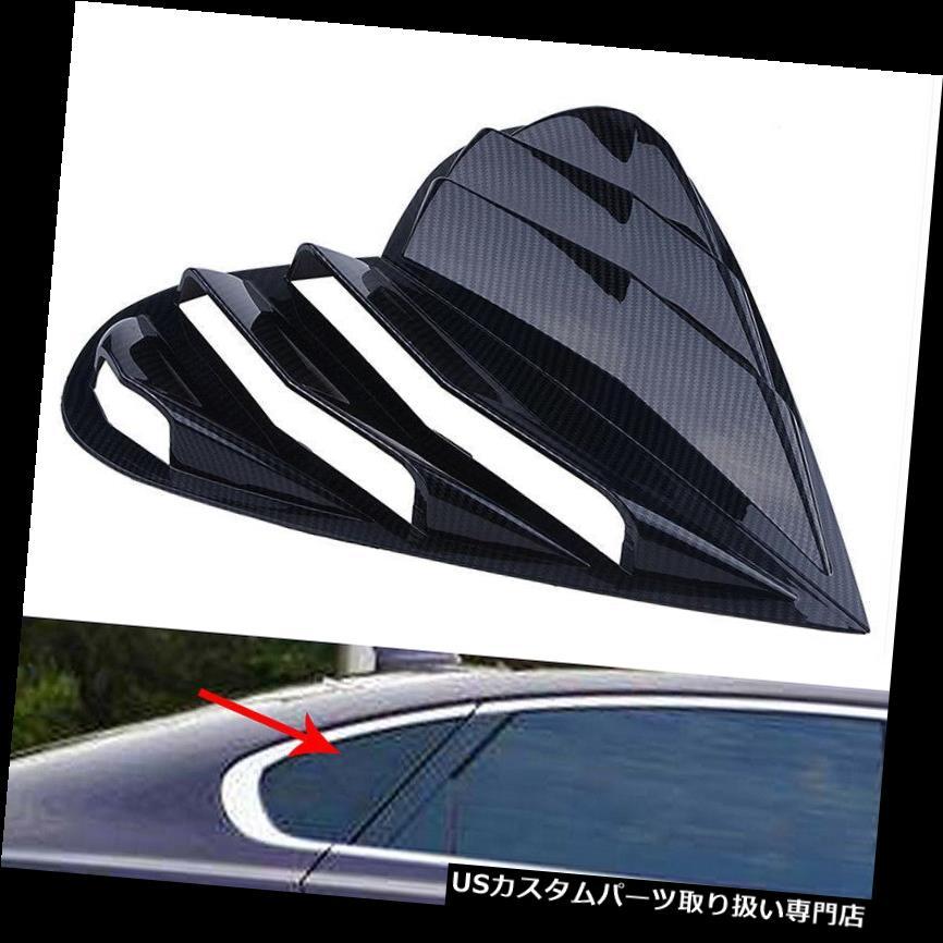 ウィンドウルーバー ジャガー2018年の炭素繊維のための2 x後部側面の窓のルーバーのスクープカバーのトリム 2 x Rear Side Vent Window Louver Scoop Cover Trim For Jaguar 2018 Carbon Fiber