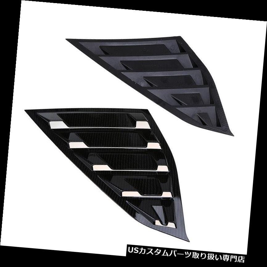 ウィンドウルーバー 2018年のホンダの一致のためのカーボン繊維の後部窓のクォーターのパネルカバールーバー様式 Carbon Fiber Rear Window Quarter Panel Cover Louvers Style For 2018 Honda Accord