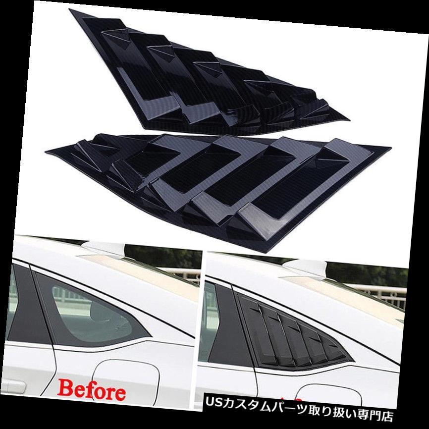 ウィンドウルーバー ホンダアコード2018 ABSクォーターパネルウィンドウサイドルーバーベントカーボンファイバー用 For Honda Accord 2018 ABS Quarter Panel Window Side Louvers Vent Carbon Fiber