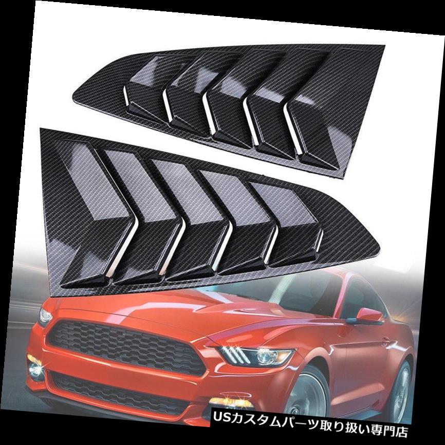 ウィンドウルーバー フォードマスタング2015-2018のための2本の明るい黒の通気窓のルーバー車スクープカバー 2Pcs Bright Black Vents Window Louver Car Scoop Cover For Ford Mustang 2015-2018