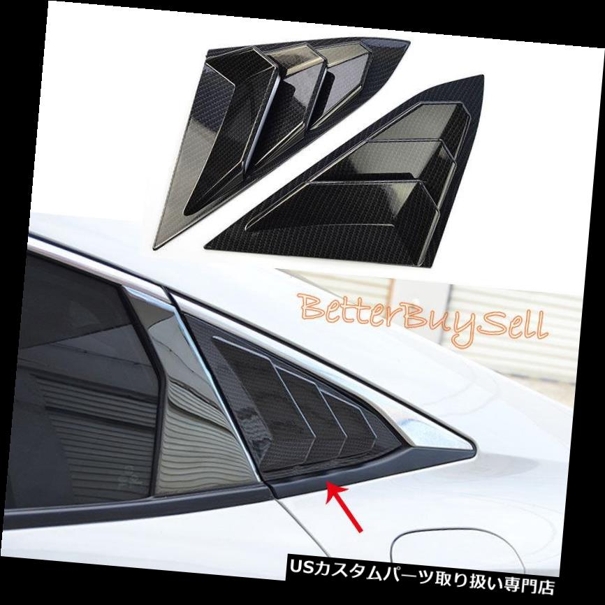 Lebra 2 piece Front End Cover Black Car Mask Bra HONDA,ACCORD,,EXCLUDES V-6 ENGINE,1996 1997 Fits