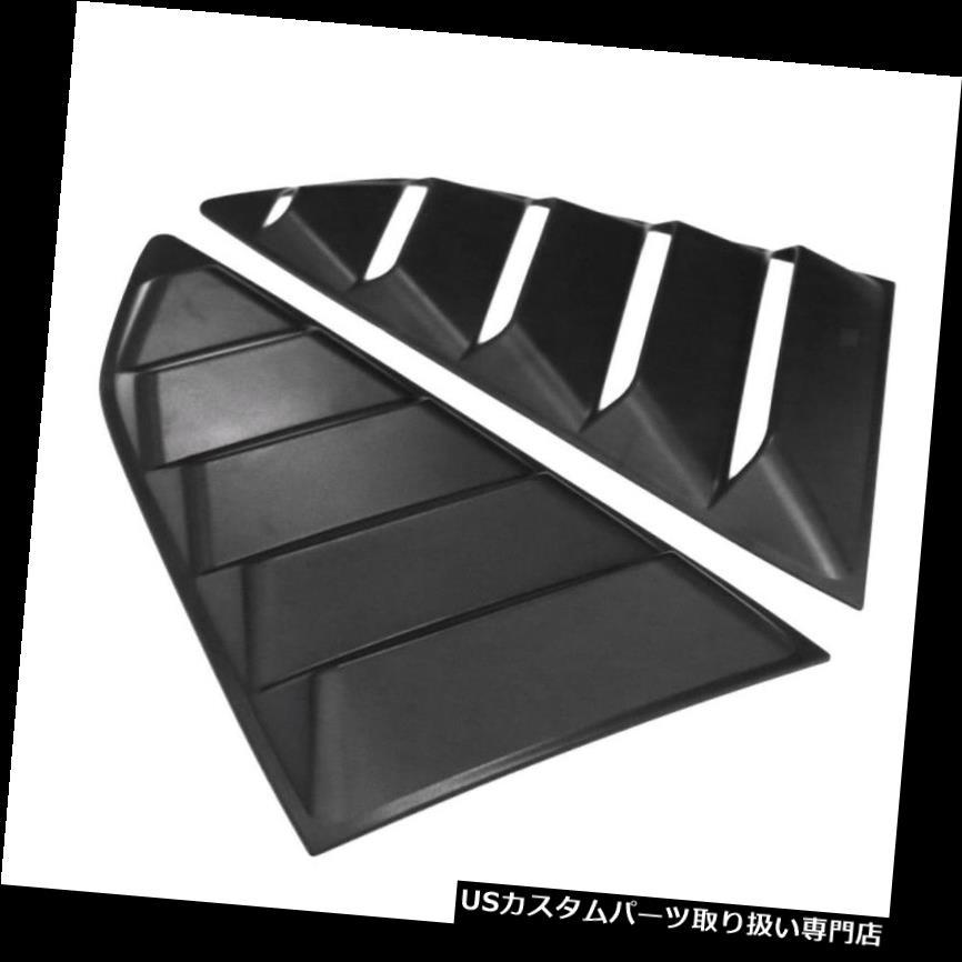 ウィンドウルーバー カマロのための4本の交換サイドウィンドウルーバーカバー1/4スクープ17 x 10インチ 4Pcs Replacement Side Window Louver Cover 1/4 Scoop 17x10 Inch for Camaro