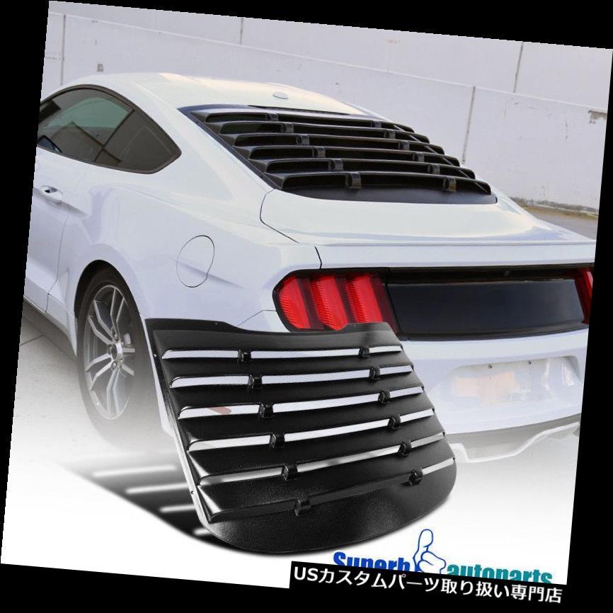 ウィンドウルーバー 2015-2018フォードマスタングビンテージスタイルABSブラックリアウィンドウルーバーカバー1 PC 2015-2018 Ford Mustang Vintage Style ABS Black Rear Window Louver Cover 1 PC