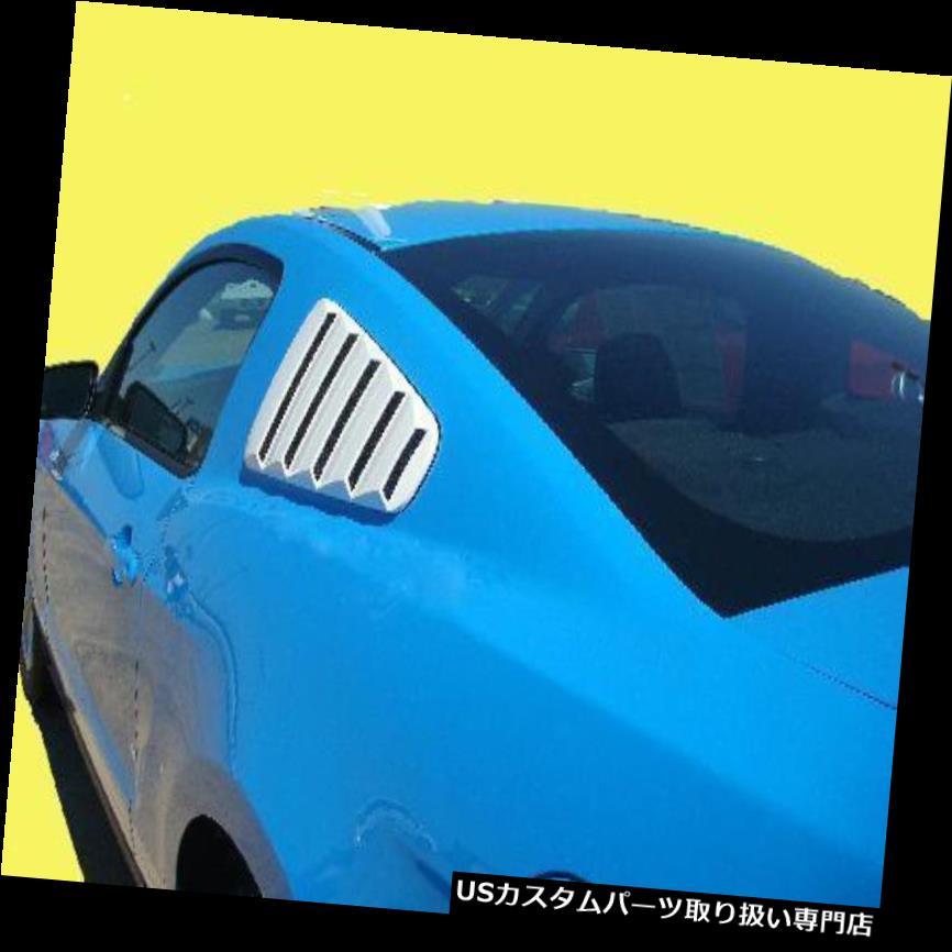 ウィンドウルーバー Mustang OEスタイルサイドウィンドウルーバーベントに塗装L6コナブルーメタリックにフィット fits Mustang OE Style Side Window Louvers Vents Painted L6 Kona Blue Metallic
