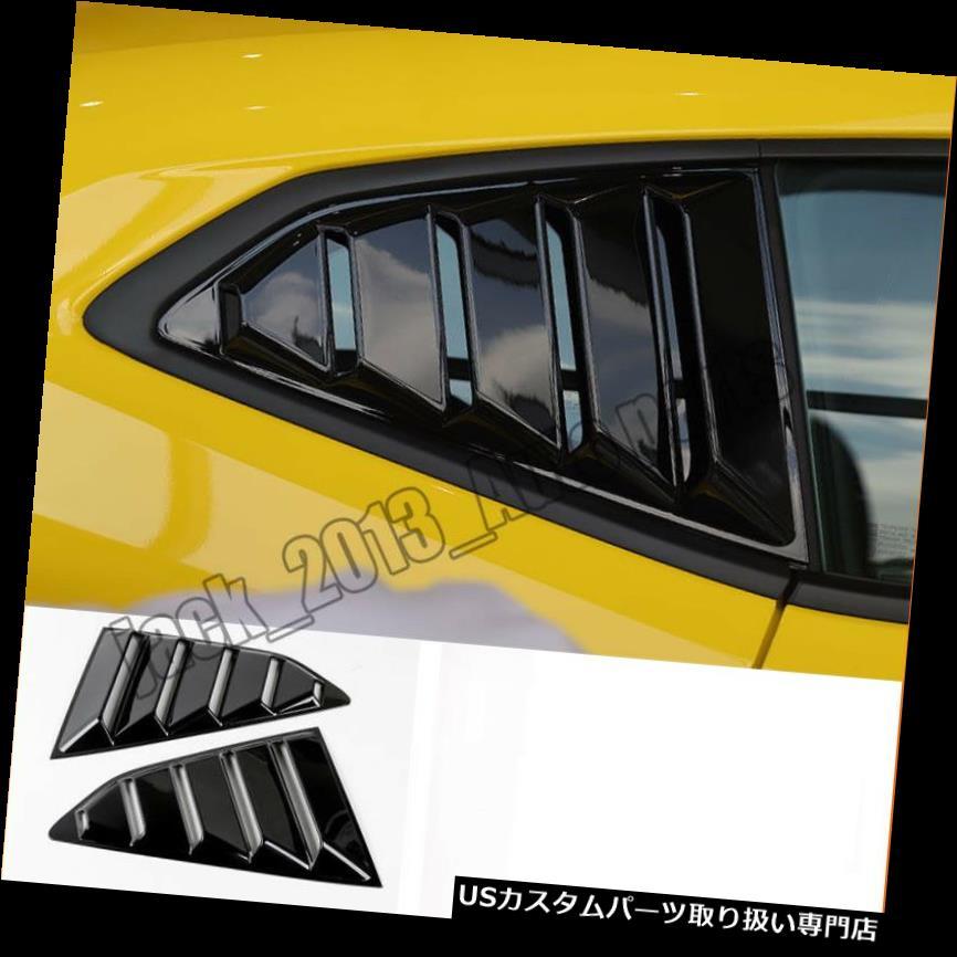 ウィンドウルーバー シボレーカマロ2016-2018用2Xブラックサイドウィンドウクォータースクープルーバーカバー 2X Black Side Window Quarter Scoop Louver Covers For Chevrolet Camaro 2016-2018