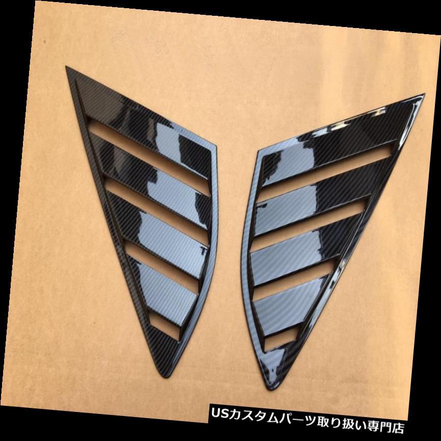 ウィンドウルーバー フォードフュージョンモンデオ4Dの装飾の付属品のためのルーバーの後部パネルの窓の側面の出口 Louvers Rear Panel Window Side Vent For Ford Fusion Mondeo 4D Decor Accessories