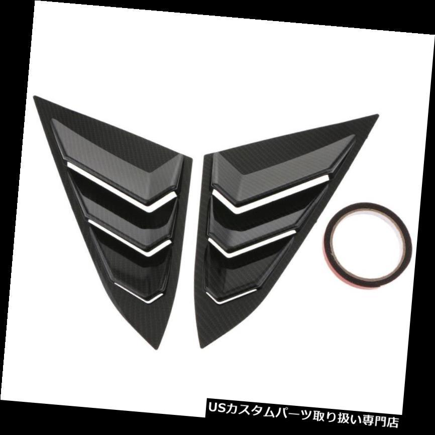 rav 4 hybrid Toyota chrome plastic oval emblem sticker camry corolla 3 15//16