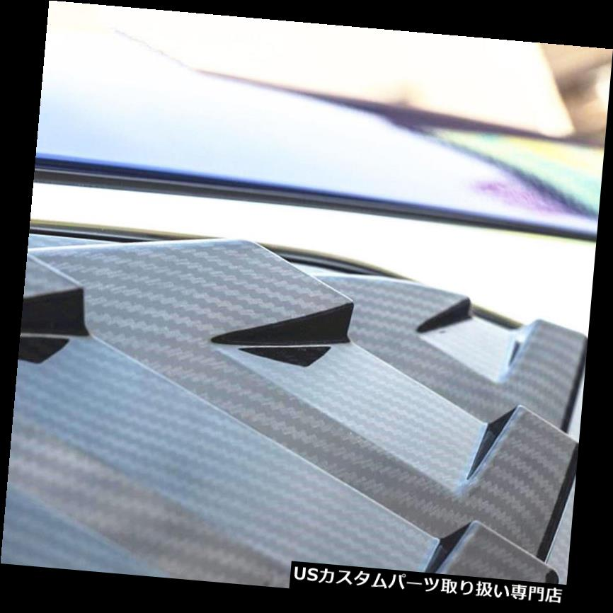 ウィンドウルーバー ホンダアコード2018用リアウィンドウルーバーサンシェードカバーS7E0用カーボンファイバー Carbon Fiber For Honda Accord 2018 Rear Window Louver Sun Shade Cover S7E0