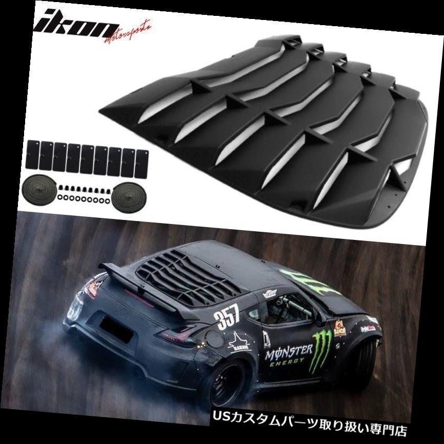 ウィンドウルーバー 09-19にフィット日産370Z IKONリアウィンドウルーバーカバーサンシェードABS Fits 09-19 Nissan 370Z IKON Rear Window Louvers Cover Sun Shade ABS