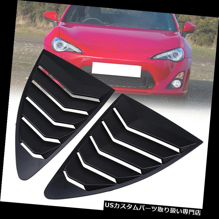 ウィンドウルーバー マットブラックスバルBRZのための2xマットブラッククォーターパネルウィンドウサイドルーバートリム 2x Matte Black Quarter Panel Window Side Louver Trim For Matte Black Subaru BRZ